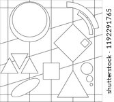 geometric coloring page ... | Shutterstock .eps vector #1192291765
