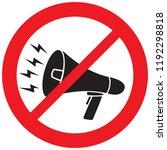 megaphone  not allowed sign | Shutterstock .eps vector #1192298818