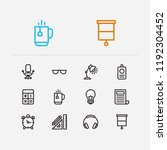 office icons set. calculator...