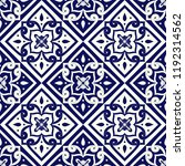 mexican tile pattern vector... | Shutterstock .eps vector #1192314562