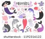 mermaids collection. underwater ... | Shutterstock .eps vector #1192316122