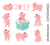 pig new year character.... | Shutterstock .eps vector #1192316422
