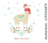 llama in red scarf and hat ... | Shutterstock .eps vector #1192316875