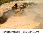 fountain paint pot background   ...   Shutterstock . vector #1192340695