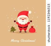 santa claus with bag of gifts... | Shutterstock .eps vector #1192346515