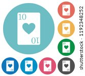 ten of hearts card flat white...   Shutterstock .eps vector #1192348252