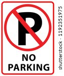 no parking traffic sign | Shutterstock .eps vector #1192351975