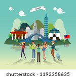 tourist attraction landmarks in ... | Shutterstock .eps vector #1192358635