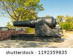 an ping  tainan  taiwan  ...   Shutterstock . vector #1192359835