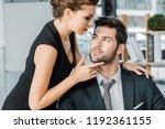 young seductive businesswoman...   Shutterstock . vector #1192361155