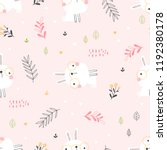 seamless pattern of cute white...   Shutterstock .eps vector #1192380178