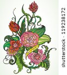 Romantic color hand drawn floral ornament for holiday design - stock photo