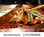 delicious chinese hot pot with... | Shutterstock . vector #1192384888