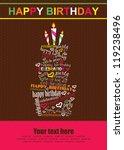 happy birthday cake card design.... | Shutterstock .eps vector #119238496