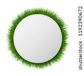 banner ball with grass white... | Shutterstock . vector #1192390672