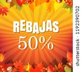 autumn rebajas  sale  banner  | Shutterstock . vector #1192390702