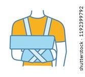 shoulder immobilizer color icon.... | Shutterstock .eps vector #1192399792