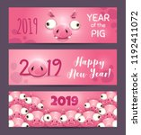 2019 year of the pig. funny... | Shutterstock .eps vector #1192411072