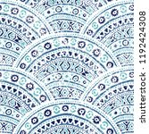 wavy blue white pattern....   Shutterstock .eps vector #1192424308