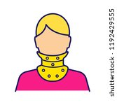 cervical collar color icon.... | Shutterstock .eps vector #1192429555