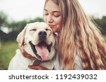 frame with a beautiful girl... | Shutterstock . vector #1192439032