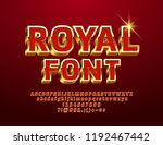 vector red and gold royal 3d... | Shutterstock .eps vector #1192467442