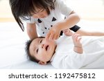 a good friend sister of a young ...   Shutterstock . vector #1192475812