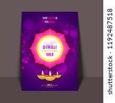 advertising template or flyer... | Shutterstock .eps vector #1192487518