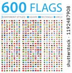 all world flags   three...   Shutterstock .eps vector #1192487908