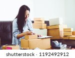 young asian business owner... | Shutterstock . vector #1192492912