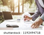 architect or engineer working... | Shutterstock . vector #1192494718