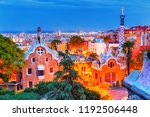barcelona  spain. amazing... | Shutterstock . vector #1192506448