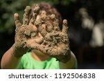 a cute little boy kid is  plays ... | Shutterstock . vector #1192506838