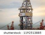 rio de janeiro  brazil   nov 3  ... | Shutterstock . vector #1192513885
