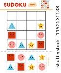 sudoku for children  education... | Shutterstock .eps vector #1192531138