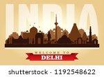 delhi india city skyline vector ... | Shutterstock .eps vector #1192548622