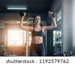 beautiful muscular sporty...   Shutterstock . vector #1192579762