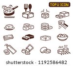 cooking tofu icon collection.... | Shutterstock .eps vector #1192586482