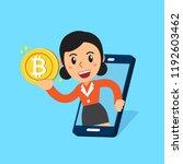 vector cartoon cryptocurrency...   Shutterstock .eps vector #1192603462
