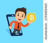 vector cartoon cryptocurrency... | Shutterstock .eps vector #1192603465