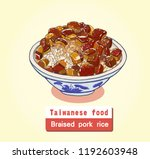 taiwanese style rice dish... | Shutterstock .eps vector #1192603948