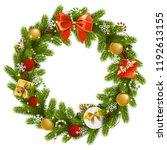 vector christmas fir wreath... | Shutterstock .eps vector #1192613155