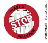 realistic bottle and ban sign... | Shutterstock .eps vector #1192652302