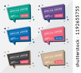 dialogue balloon with text... | Shutterstock .eps vector #1192655755