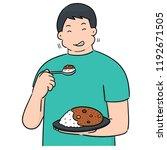 vector of man eating | Shutterstock .eps vector #1192671505
