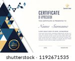 certificate template with... | Shutterstock .eps vector #1192671535