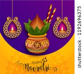 happy navratri festival card... | Shutterstock .eps vector #1192696375