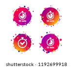 timer icons. 35  45 and 50...   Shutterstock .eps vector #1192699918