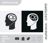 pictograph of gear in head flat ...   Shutterstock .eps vector #1192703995
