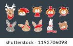 icon set of cute christmas... | Shutterstock .eps vector #1192706098